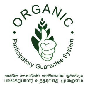 Organic PGS Logo